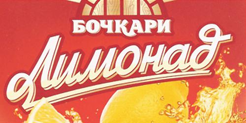 Продажа лимонадов оптом